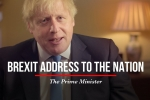 Embedded thumbnail for Boris Got Brexit Done and Addresses The Nation